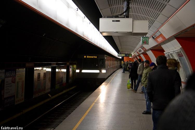 Венская подземка. Фотоотчёт