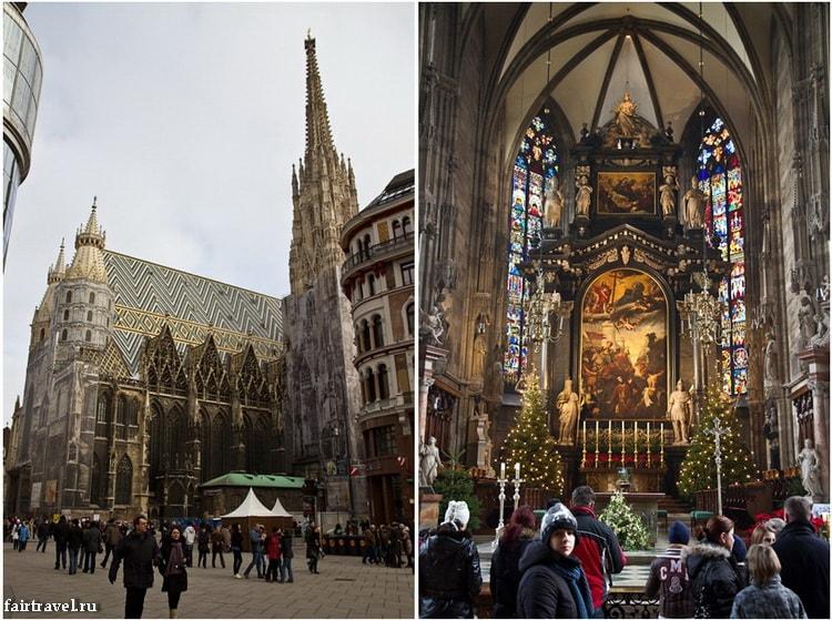 Вена. Собор Святого Штефана