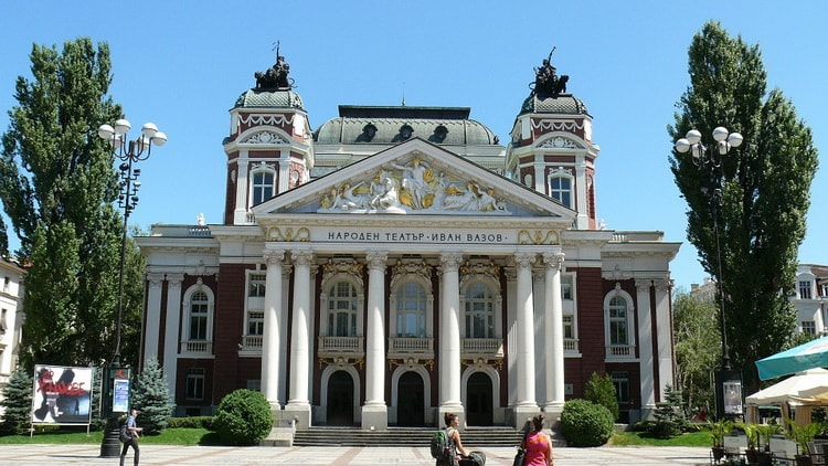 София - столица Болгарии. Путеводитель. Достопримечательонсти