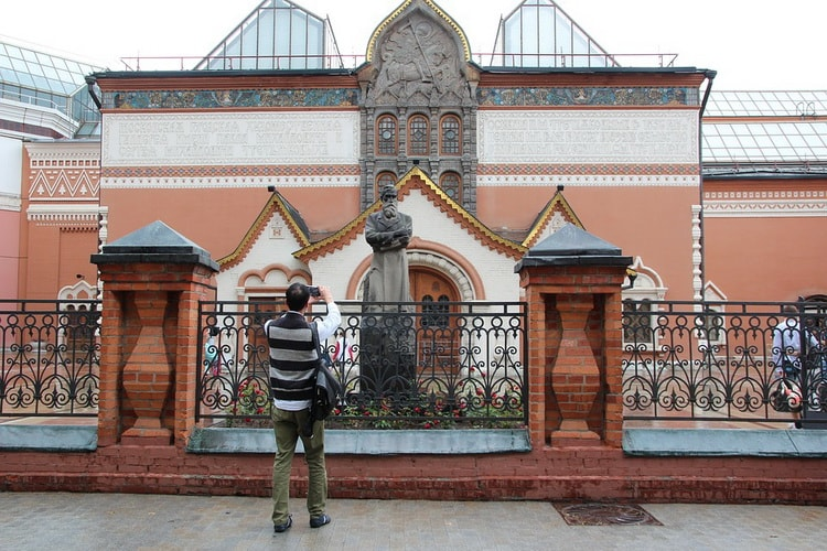 Музеи Москвы. Третьяковская галерея