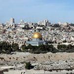 Израиль - страна на Ближнем Востоке