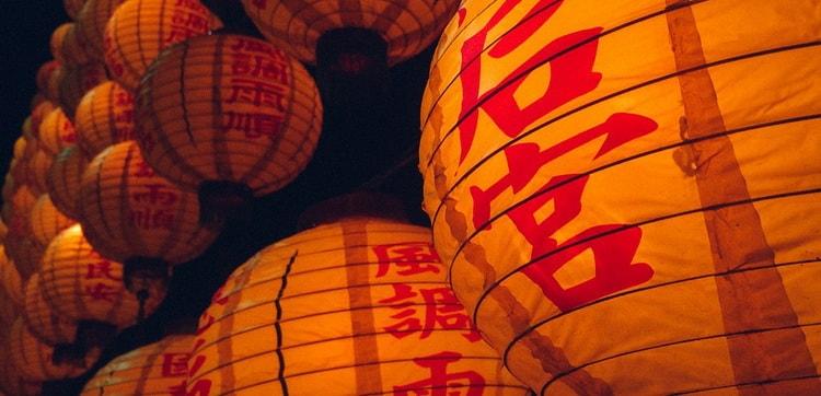 ТОП - 5 языков для путешествия. Мандарин