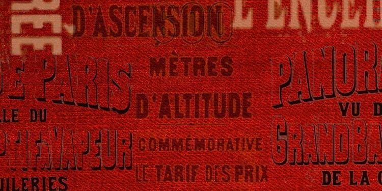 ТОП - 5 языков для путешествия. Французский язык