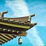 Япония - страна в Восточной Азии