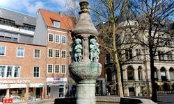Бремен - город в Германии